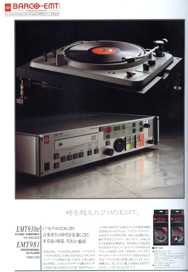 Im Vordergrund der legendäre EMT 981 CD-Player